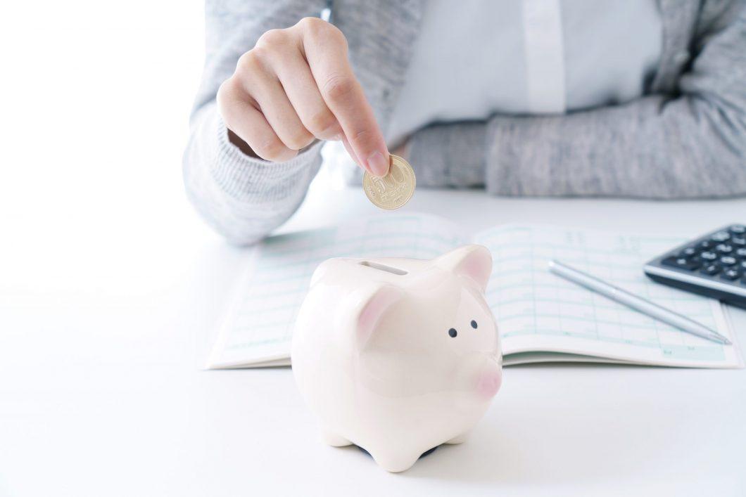 資金を貯める手段