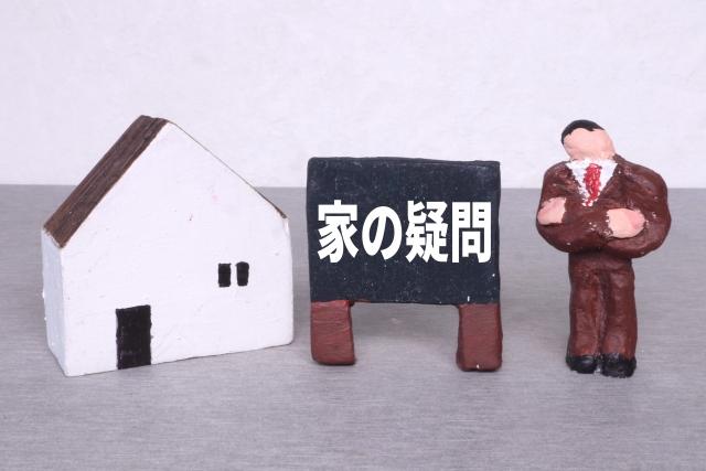家の疑問とその他模型