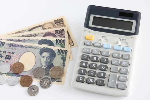 現金と電卓